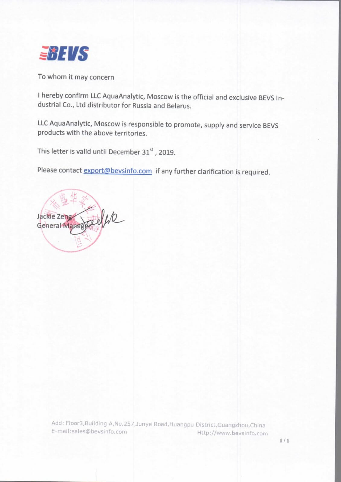 2019 agreement WEB page 0001 - BEVS